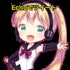 第3章【応用編】⑤Amazon Echoでちゃっちゃとツイートする方法