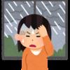 うつ病と低気圧