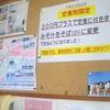 [20/09/27]「ヤンバル食堂」の「ソース焼きそば T.O. (みそ汁付き)」 580円 #LocalGuides