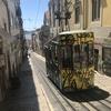 ポルトガル旅行記2019 ポルトガル初日はリスボン散策~その2