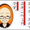 keiseiのプロフィール