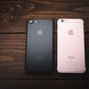 iPhone SE 2020版 予約完了&出荷開始