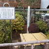 近藤勇生誕の地を巡る_生家跡や近藤神社