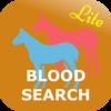 Android用アプリ「競走馬血統検索Lite」をリリースしました