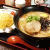 【オススメ5店】淀屋橋・本町・北浜・天満橋(大阪)にあるラーメンが人気のお店