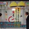 6月1日 NHK「ためしてガッテン」  みそ汁もラーメンも!レモンで激うまにする本気の裏技