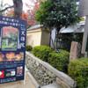お茶と庭を楽しむ寺院その3 天得院