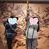 石川県立歴史博物館に行きました