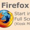 Firefoxをフルスクリーンで起動させるアドオン mFull