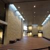 豊中芸術文化センター