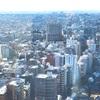 【世田谷区の人口】世田谷区は東京都の中で1番人口が多いんだよという話。