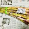 【郷土食】ネマガリダケと鯖缶の味噌汁
