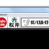 Tcl/Tkによるお手軽GUI(CUIを補助)