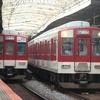 近鉄8810系 FL16&1400系 FC05