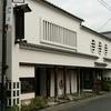 愛媛県内子町の猫たち