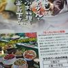 【宜野湾】たいよう食堂 沖縄コンベンションセンター