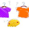 あの人の服は何色?色で見るその人の心理シリーズ