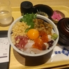 【築地 源ちゃん食堂】旨味源ちゃん丼 ¥980(税込)