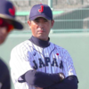 【代表メンバー】侍ジャパンが豪州と強化試合へ。日程は2018年3月、代表選手・テレビ放送・会場球場・チケットは?