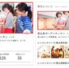 【教室情報】教室のカバー写真