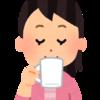 カフェインレスコーヒー通販で買ってみた。