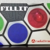 このアブストラクトがすごい『FILLIT(フィリット)』の感想