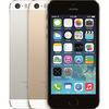 ドコモ版iPhone5sのMNPキャッシュバックを5万円に増額キャンペーン 期間限定