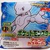 ポケモンパン4月の新商品 (2016年4月1日(金)発売)