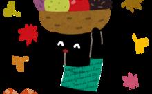 「読書の秋」「食欲の秋」を英語で言うと?
