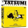TATSUMI マンガに革命を起こした男:まだまだ書きたい世界がたくさんあります【邦画名言名セリフ】