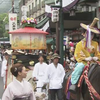 京都・祇園祭『花傘巡業』が熱中症が懸念されるとして中止に!猛暑を理由に中止は初めてのこと!!