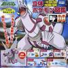 立体ポケモン図鑑 DP09