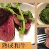 飯田橋で上質な熟成肉なら【グリルドエイジングビーフ】ランチのハンバーグ&ディナーの熟成和牛食べ比べをご紹介!