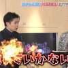 松井珠理奈復帰おめでと~🎉記念企画第一弾! ~SKE48がAKB48を超えてテッペン取るための『最強の秘密兵器』の存在について~