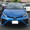 【トヨタのMIRAI】日本で一番安く買える新車?その買い方・燃費・水素の値段は?