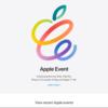 アップルの新情報イベントがあった
