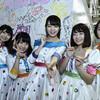 アップアップガールズ(2)AKIBA DE 単独!!(2017/11/26)出演者・関係者コメント