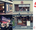 福岡地元の美味しい老舗明太子屋5店舗を巡ってみた|その1