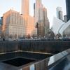 アメリカ旅行3〜WTC〜