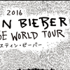 2016 JUSTIN BIEBER PURPOSE WORLD TOUR