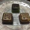 【ギフト】 ショコラ水羊羹 (Chocolat BEL AMER)