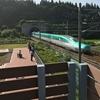 青函トンネルを走る北海道新幹線☆彡に半額で乗ろう!
