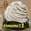 今週のお題「食欲の秋」ファミマのイタリア栗のモンブランを食べてみた!