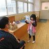 1年生:生活 おもちゃについて発表(リハーサル)
