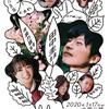 11月09日、斉藤陽一郎(2020)