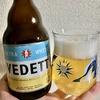 【海外クラフトビール】ヴェデット・エクストラホワイト【ベルギービール】