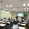 エンジニア向けのストレスマネジメント術セミナーを開催しました