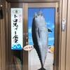 淡路島のグルメをご紹介