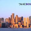 ボストン上陸!!!