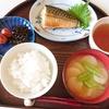 サバの西京焼き定食